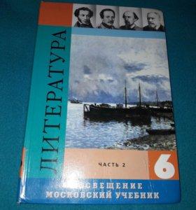 Учебник литературы,6 кл,2 часть.