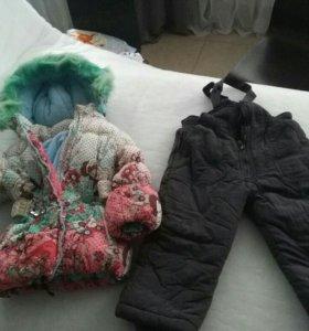 Куртка и тёплые штаны(зима)