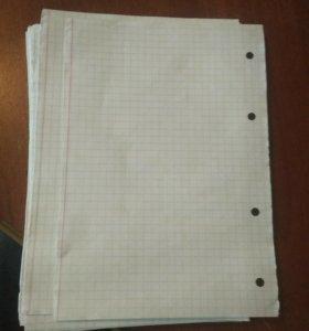 Листы для блока ~ 100 шт