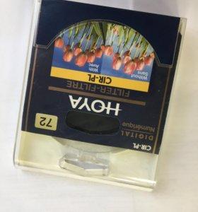 Фильтр поляризационный Hoya 72mm