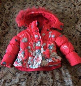 Конверт- куртка+полукомбинезон