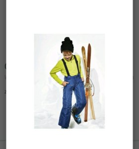 Штаны зимние, лыжные на лямках