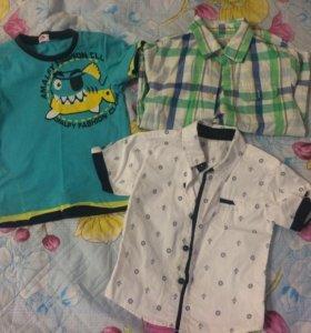 Пакет одежды на мальчика 104-110