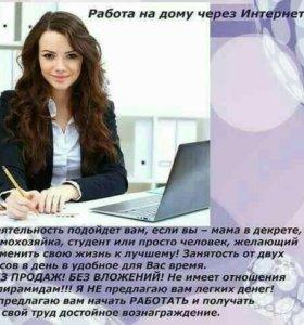 Бизнес система