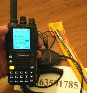 Радиостанция Wouxun KG-UV9D Plus