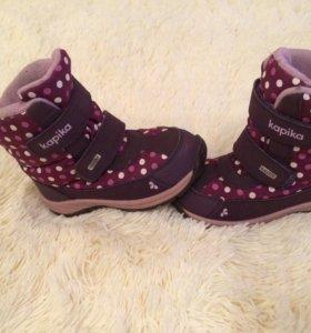 Ботинки зимние Kapika Tex , 30