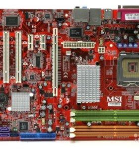 Материнская плата MSI G965M