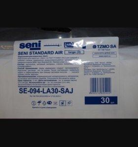 Подгузники для взрослых Seni Standard Air