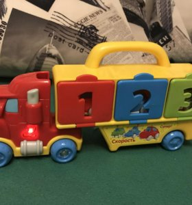 Игрушечный автовоз