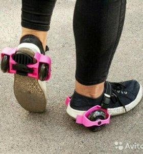 Ролики на обувь - флеш ролики Светящиеся