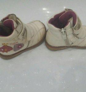 Ботинки Сказка 21 размер