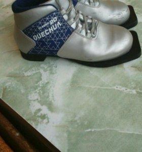 Лыжи палки обувь