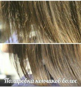 Полировка волос ( снятие сечки )