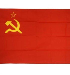 ФЛАГ СССР новый