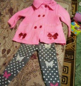 Кардиганчик и штанишки на девочку размер 30