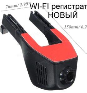 скрытый wifi регистратор (новый)