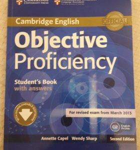 Пособие для подготовки к экзамену CPE