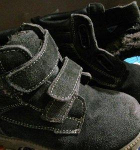 Ботинки зима-осень замшевые на мальчика