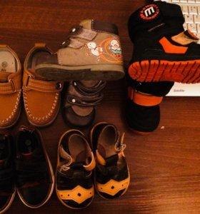 Детская обувь 👟 от 19до 22размера .