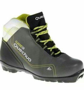 Детские лыжные ботинки  р.34 NNN