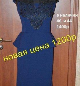 платье синие с кружевом новое