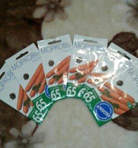 Морковь тушон семена одна пачка 20 рублей 6 пачек