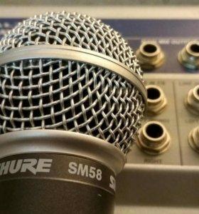 Микшер и микрофон