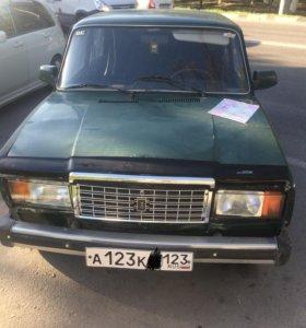Автомобильные номера А 123 К* 123