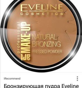 Бронзер Eveline