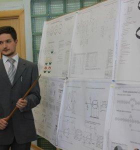 Репетитор по физике и математике