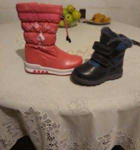Детская и женская обувь по низким ценам