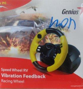 Genius Speed Wheel RV