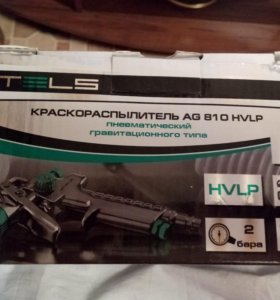 Краскораспылитель Ag 810 Hvlp Новый