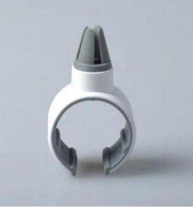 Автомобильный держатель Air vent clip mount