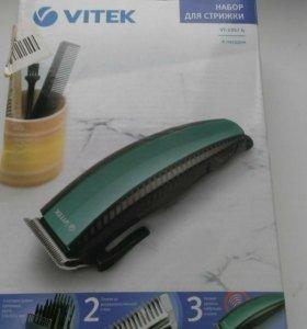 Набор для стрижки Vitek VT-1357G