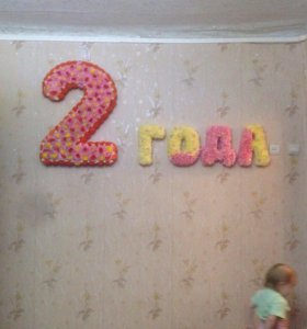 Объемная цифра и буквы