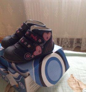 Ботиночки детские Tempo