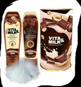 Подарочный набор Vita Milk шоколад.