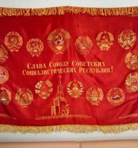 Флаг СССР. Двухсторонний.