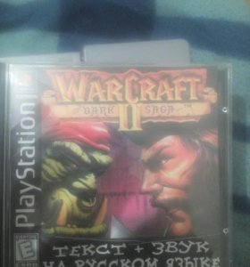 Warcraft 2 Dark Saga