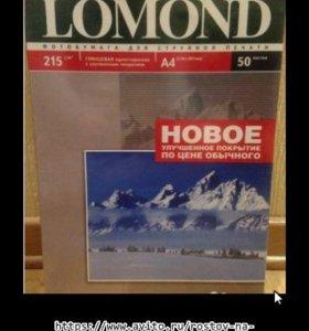 Lomond Односторонняя Глянцевая A4/215/50л фотобум
