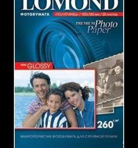 Фотобумага Lomond 10x15/260г/м2/20л