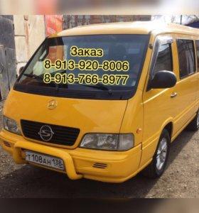 Заказ и услуги микроавтобуса на любое мероприятие