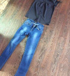 Новые джинсы новая блузка