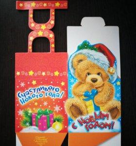 Сборная коробочка для подарка новогоднего