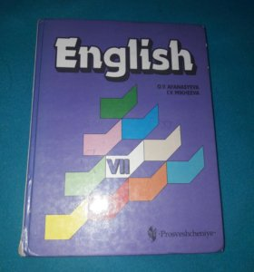 Учебник английского 7 класс