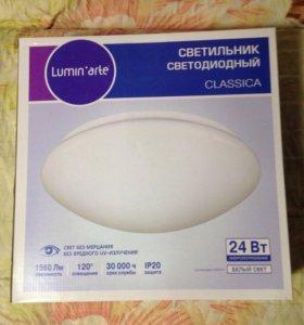 Светильник НОВЫЙ светодиодный 24 Вт 6000 К