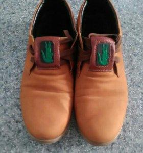 Мужские туфли.