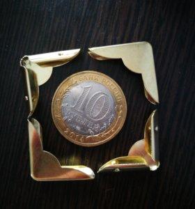 Уголки золотистые 32×32 мм