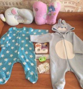 Пакет одежды для мальчика 0-6 месяцев
